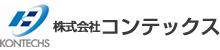 技術文書翻訳、通訳のコンテックス